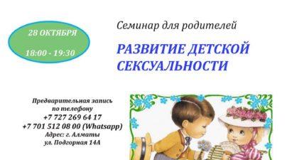 14670603_840289616111572_2378963230147314582_n